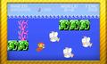 Collection SuperMarioBros NintendoBadgeArcade10.png