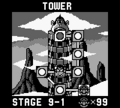 DKGB 9 Tower.png