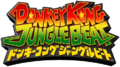DKJB Japanese logo.png