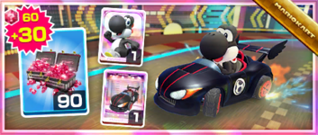 The Wild Black Pack from the Frost Tour in Mario Kart Tour