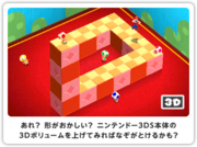 Peach's Castle in Super Mario 3D Land, from the inside and outside respectively.