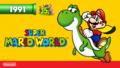 SMW My Nintendo wallpaper desktop.png
