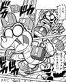 SuperMarioKun !Switch 3.jpg