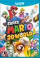 Box JP - Super Mario 3D World.png