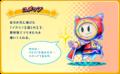 Character Insight6 - Mario & Luigi Dream Team.png