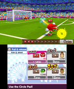 Football 3DSLondon2012Games.png