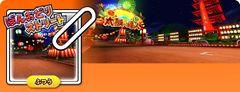 Preview of the Mario Kart Arcade GP DX course Bonodori Street