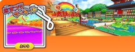 Preview of the Mario Kart Arcade GP DX course Omatsuri Circuit