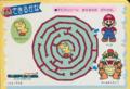 SMWGPB6 Back Maze.png