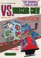 VSWreckingCrewCabinetFlyerJP.png