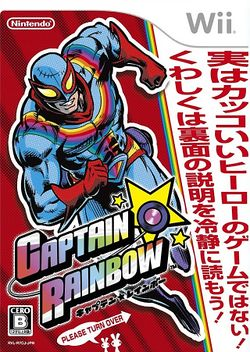 Japanese cover Captain Rainbow