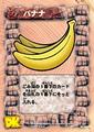 DKC CGI Card - Supp Banana.png
