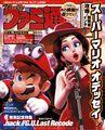 Pauline Magazine Cover.jpg