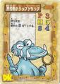 DKCG Cards - Cunning Klaptrap.png
