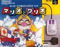 Mario & Wario mouse set.jpg