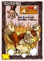 DKC CGI Card - Kick Donkey.png