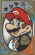Illustration on the upper face of the inner box of the Mario Hanafuda red deck.