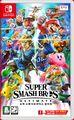 Super Smash Bros Ultimate South Korea boxart.jpg