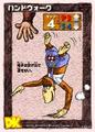 DKC CGI Card - Kick Lanky.png
