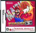 Mario Basketball 3-on-3 cover.jpg