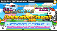 An advertisement for The Battle Cats POP! in The Battle Cats iOS game, featuring a reference to Mario.