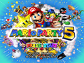 Mario Party 5 Title Screen.png