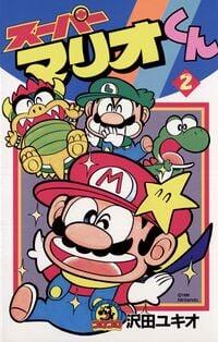 Super Mario-Kun #2