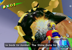 SMS DP Shine 10.png