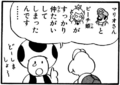 Toad Worried SM4MT.png
