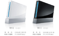 Wii colors.PNG