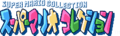 SMC in-game logo.png