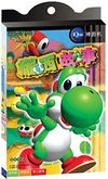 Packaging of Yoshi's Story for the iQue Player