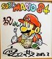 84 Miyamoto Mario Drawing.jpg