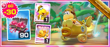 The Gold Cheep Charger Pack from the Summer Tour in Mario Kart Tour