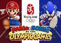 MaSatOG Mario and Sonic logo.jpg