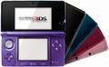 Nintendo 3DS Fan All Colors.png