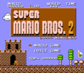 SMB2 Famicom Title Screen.png