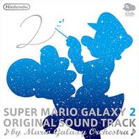 Super Mario Galaxy 2 OST.png