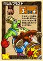 DKC CGI Card - Pnch DK Rool.png