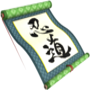 Ninja Scroll from Mario Kart Tour