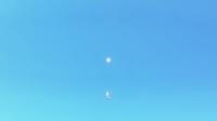 SMO Cascade Moon 25.png