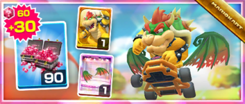 The Dragon Wings Pack from the Jungle Tour and the 1st Anniversary Tour in Mario Kart Tour