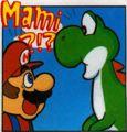 SM D. u. Begegnung der Yoshi-Art page 1 panel 7.jpg