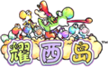 SMA3 in-game logo CH.png
