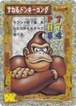 DKCG Cards Shiny - Pouty Donkey Kong.png