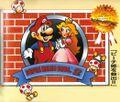 SMBLL Mario and Peach Flyer.jpg
