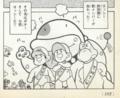Baby Mario Baby Luigi Yoshi - KC Mario manga.png