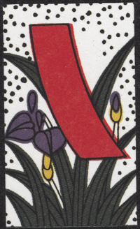Second card of May in the Club Nintendo Hanafuda deck.