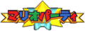 Mario Party in-game logo JP.png