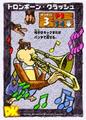 DKC CGI Card - Comb Lanky.png